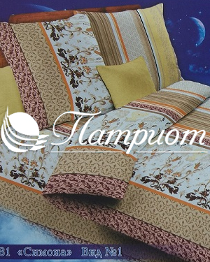 КПБ 1.5 спальный Симона, набивная бязь 125 гм2 1181