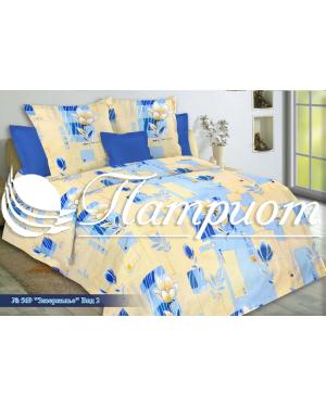 КПБ 1.5 спальный Зазеркалье, желтый, набивная бязь 142 гм2 569-2